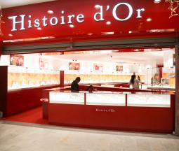 Histoire d'Or